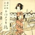 セノオ楽譜:お江戸日本橋